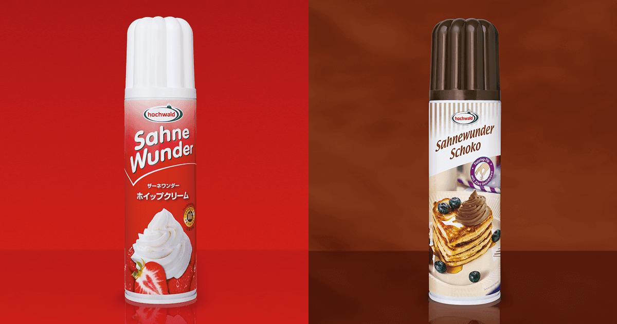 ザーネ ワンダー ホイップ クリーム ホイップクリームの添加物に注意!おすすめ無添加生クリームはこれ